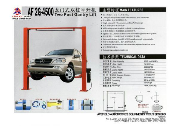 AF 2G-4500 Two Post Gantry Lift AF Post and Scissors Lift Malaysia Johor Selangor KL Supply Supplier Suppliers   Acefield Automotive Equipment Tools Sdn Bhd