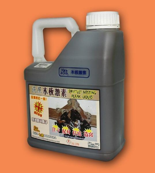 B303-2 ľ°å¼¤ËØ( 5 liter ) Plank Liquid  B303 Plank Liquid ľ°å¼¤ËØ Element / Medicine ÑàÎÝÔªËØÓëÒ©Æ· Johor Bahru (JB), Malaysia, Desa Jaya Supplier, Suppliers, Supply, Supplies | Nest Tech System Sdn Bhd