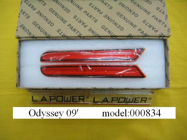 Odyssey 09 LED Brake Lamp Automotive Lightning JB Johor Bahru Malaysia Supply Suppliers  | C & C Auto Supplies (M) Sdn. Bhd.