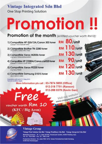 Toner Promotion Flyer