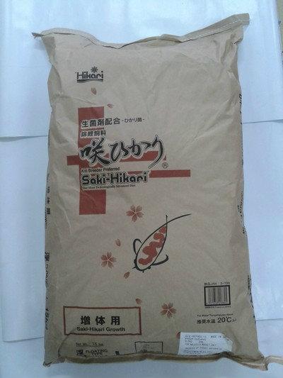 Hikari Saki Growth 15 kg Koi Food Johor Bahru (JB), Malaysia Supply Supplier Suppliers   Kohaku Koi House Sdn Bhd