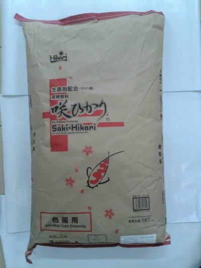 Hikari Saki Color 15 kg Koi Food Johor Bahru (JB), Malaysia Supply Supplier Suppliers | Kohaku Koi House Sdn Bhd