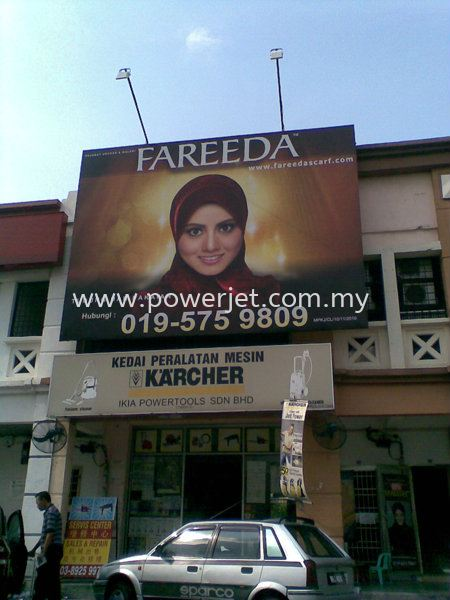 Banner Sign 1 BANNER & BUNTING Puchong, Selangor, Malaysia Supply, Design, Installation   Power Jet Solution Sdn Bhd