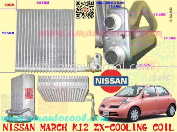 (CLC)  Nissan March Cooling Coil Cooling Coil Car Air Cond Parts Johor Bahru JB Malaysia Air-Cond Spare Parts Wholesales Johor, JB, 冷气零件批发 Testing Equipment | Am Autocool Electronic Enterprise
