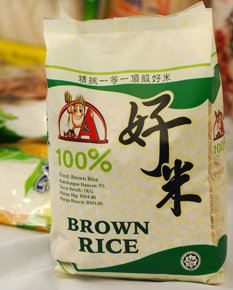 Mr. A Brown Rice 1KG