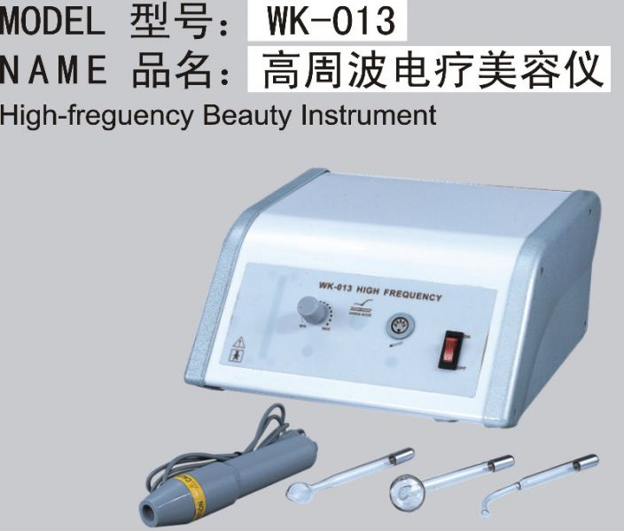 High frequency beauty instrument 高周波电疗美容仪 WK-013 Facial Series 脸部 beauty Instrument Malaysia, Johor Bahru (JB) Supply Suppliers Supplies | Mee Teck Beauty Sdn. Bhd.
