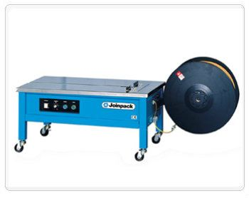 Joinpack ES-102L Semi-automatic Strapping Machine Semi-Auto Strapping Machine Joinpack Johor Bahru JB Malaysia Supply, Supplies, Suppliers | DLIS INDUSTRIAL SUPPLIES SDN BHD