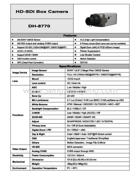 DH-8770 Others Johor Bahru JB Electrical Works, CCTV, Stainless Steel, Iron Works Supply Suppliers Installation  | Seng Xiang Electrical & Steel Sdn Bhd