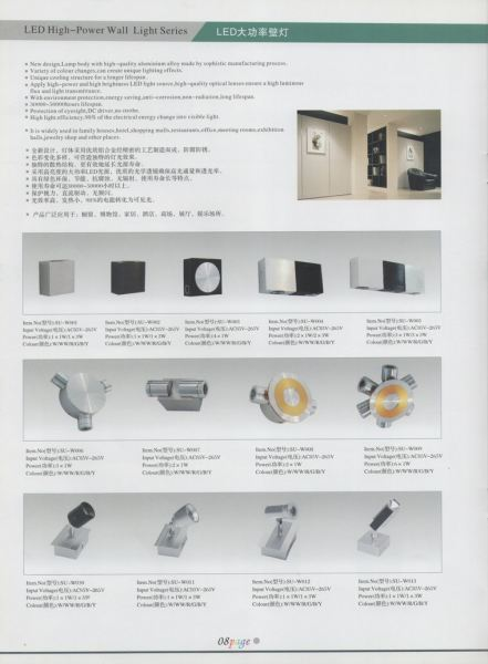 LED High-Power Wall Light Series Electrical Products - Led Lighting Johor Bahru, JB, Malaysia Supply Supplier Suppliers | VC Industrial Products