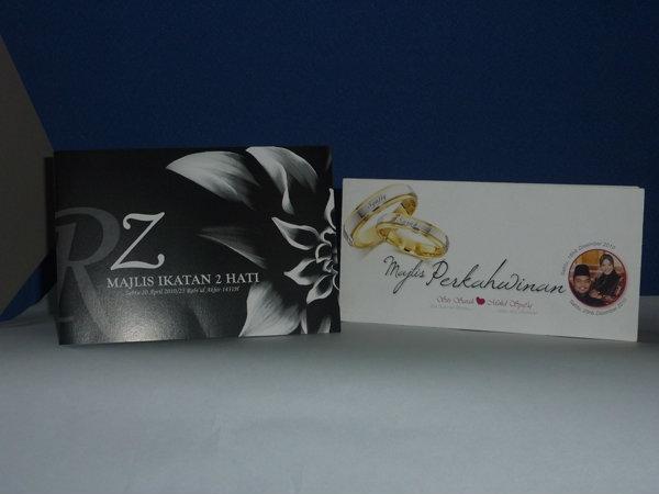 Wedding Card Design Card Design Johor Bahru (JB), Malaysia, Singapore Printing, Design, Advertising | Economy Express Printing & Graphics Sdn Bhd