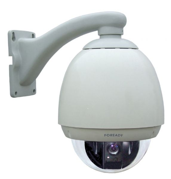 SPEED DOME AHD CCTV SECURITY PRODUCT Puchong, Selangor, Malaysia Supply Suppliers Installation | CCI Solutions & Security Sdn Bhd