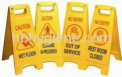 A Floor Sign Floor Sign, Q-up Stand Pontian, Johor Bahru(JB), Malaysia Suppliers, Supplier, Supply | HB Hygiene Sdn Bhd