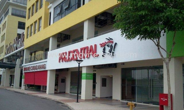 3D Aluminium texts n logo with lighting LED at puchong Walk  3D Embossed Lettering Sign Johor Bahru (JB), Johor, Malaysia. Design, Supplier, Manufacturers, Suppliers | M-Movitexsign Advertising Art & Print Sdn Bhd