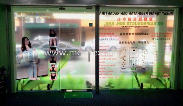 Digital printing on clear tinted film /products  display n Advertisement /able see tru from inside out  Glass Door Vinyl Graphic Sign Johor Bahru (JB), Johor, Malaysia. Design, Supplier, Manufacturers, Suppliers | M-Movitexsign Advertising Art & Print Sdn Bhd