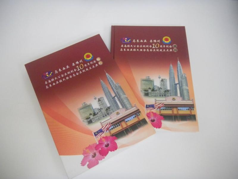 DSCN4991 Folding Table Johor Bahru (JB), Malaysia, Singapore Printing, Design, Advertising   Economy Express Printing & Graphics Sdn Bhd