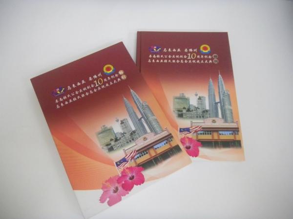 DSCN4991 Folding Table Johor Bahru (JB), Malaysia, Singapore Printing, Design, Advertising | Economy Express Printing & Graphics Sdn Bhd