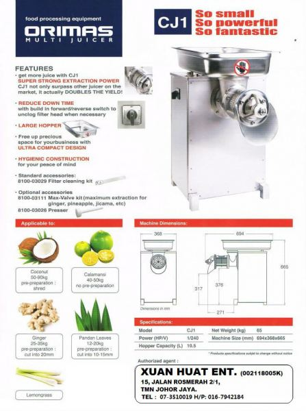 MULTIPURPOSE JUICER  PRODUCTION Juicer  Johor Bahru JB Malaysia Supply, Supplier, Supplies | Xuan Huat Food Equipment Sdn Bhd