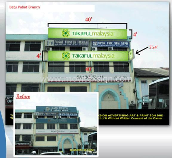 new branding logo signboard with Energy lighting Tube (view for more detail) Billboard and Building Signage Johor Bahru (JB), Johor, Malaysia. Design, Supplier, Manufacturers, Suppliers   M-Movitexsign Advertising Art & Print Sdn Bhd