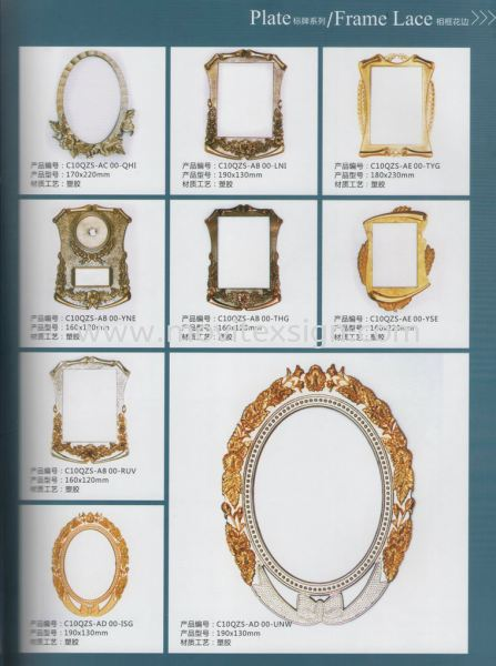 Frame Lace (click for more detail) Frame Lace Gift and Souvenir  Johor Bahru (JB), Johor, Malaysia. Design, Supplier, Manufacturers, Suppliers | M-Movitexsign Advertising Art & Print Sdn Bhd