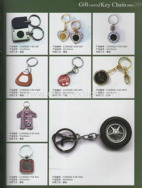 Key Chain (click for more detail) Key Chain Gift and Souvenir  Johor Bahru (JB), Johor, Malaysia. Design, Supplier, Manufacturers, Suppliers | M-Movitexsign Advertising Art & Print Sdn Bhd