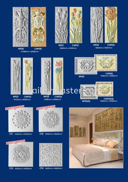 Wall Panels / Ceiling Tiles Wall Panels / Ceiling Tiles Malaysia, Selangor, Kuala Lumpur, KL. Supply, Supplier, Manufacturer, Exporter | Bailey Plaster Sdn Bhd