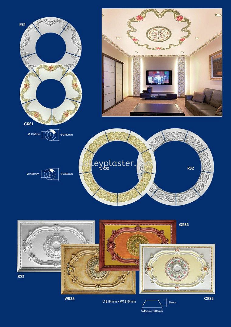 Rosettes Rosettes Colouring Techniques Malaysia, Selangor, Kuala Lumpur (KL) Supply, Supplier, Manufacturer, Exporter | Bailey Plaster Sdn Bhd