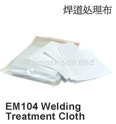 Welding Treatment Cloth Argon Malaysia, Puchong, Selangor. Suppliers, Supplies, Supplier, Supply, Manufacturer | Actimate Sdn Bhd