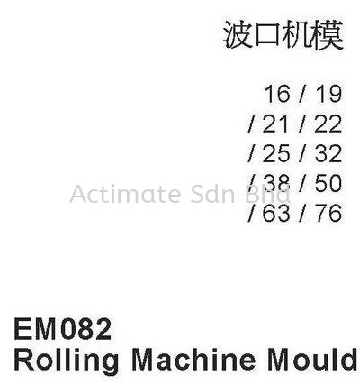 Rolling Machine Mould Machine Malaysia, Puchong, Selangor. Suppliers, Supplies, Supplier, Supply, Manufacturer | Actimate Sdn Bhd