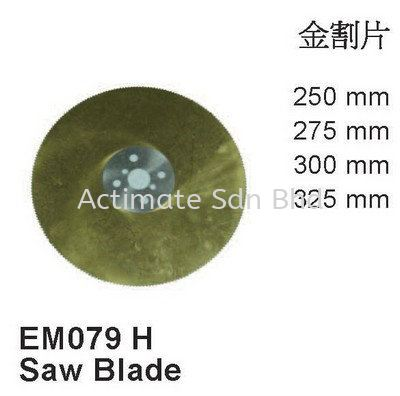 Saw Blade Machine Malaysia, Puchong, Selangor. Suppliers, Supplies, Supplier, Supply, Manufacturer | Actimate Sdn Bhd