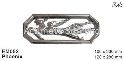 Phoenix Ornaments Stainless Steel Accessories Malaysia, Puchong, Selangor. Suppliers, Supplies, Supplier, Supply, Manufacturer | Actimate Sdn Bhd