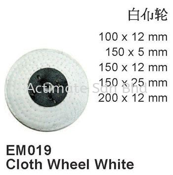 Cloth Wheel White Polishers Malaysia, Puchong, Selangor. Suppliers, Supplies, Supplier, Supply, Manufacturer | Actimate Sdn Bhd