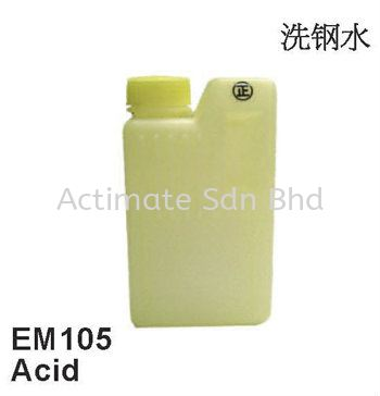 Acid Polishers Malaysia, Puchong, Selangor. Suppliers, Supplies, Supplier, Supply, Manufacturer | Actimate Sdn Bhd