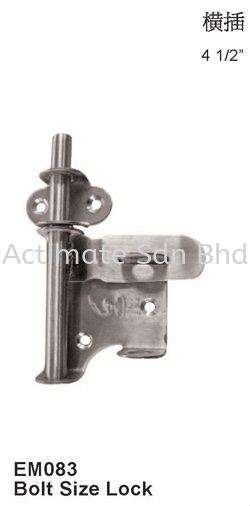 Bolt Size Lock Locks / Bolts Stainless Steel Accessories Malaysia, Puchong, Selangor. Suppliers, Supplies, Supplier, Supply, Manufacturer | Actimate Sdn Bhd