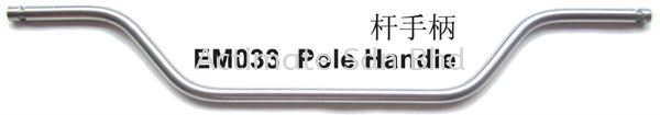 Pole Handle MISC Malaysia, Puchong, Selangor. Suppliers, Supplies, Supplier, Supply, Manufacturer | Actimate Sdn Bhd