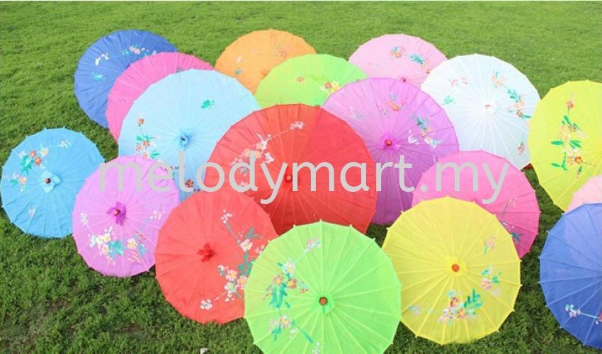 Chinese Umbrella - Big (2011 0202 ) \ Small (2011 0201 )