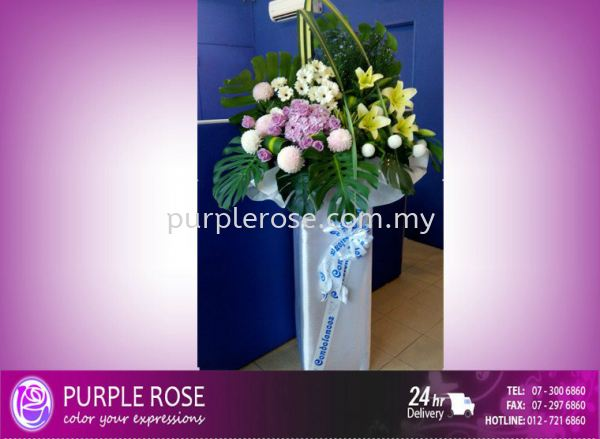 Condolence Sympathy Stand63 (SGD120) Sympathy Johor Bahru Supply, Supplier, Delivery | Purple Rose Florist & Gifts
