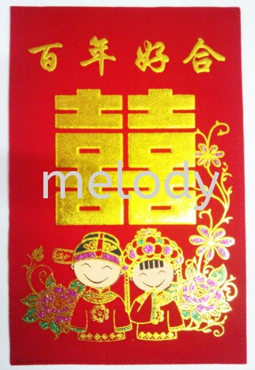 Wedding Red Packet 金袋 - 2180