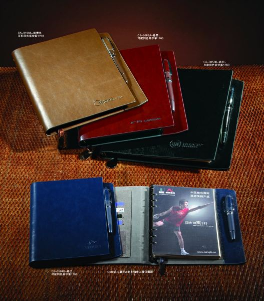 141-C5 Organizers / Diaries / Planner / Executive Notebooks / Gift Set Executive Gift Set Shah Alam, Selangor, KL, Kuala Lumpur, Malaysia Supply, Supplier, Suppliers | Infinity Avenue Resources Sdn Bhd