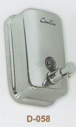 D-058 Soap Dispenser Johor Bahru JB Malaysia Supply Suppliers Distributors | Budi Karya Enterprise