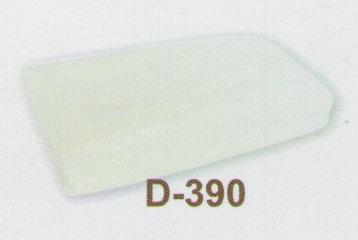 D-390 Tissue Johor Bahru JB Malaysia Supply Suppliers Distributors | Budi Karya Enterprise