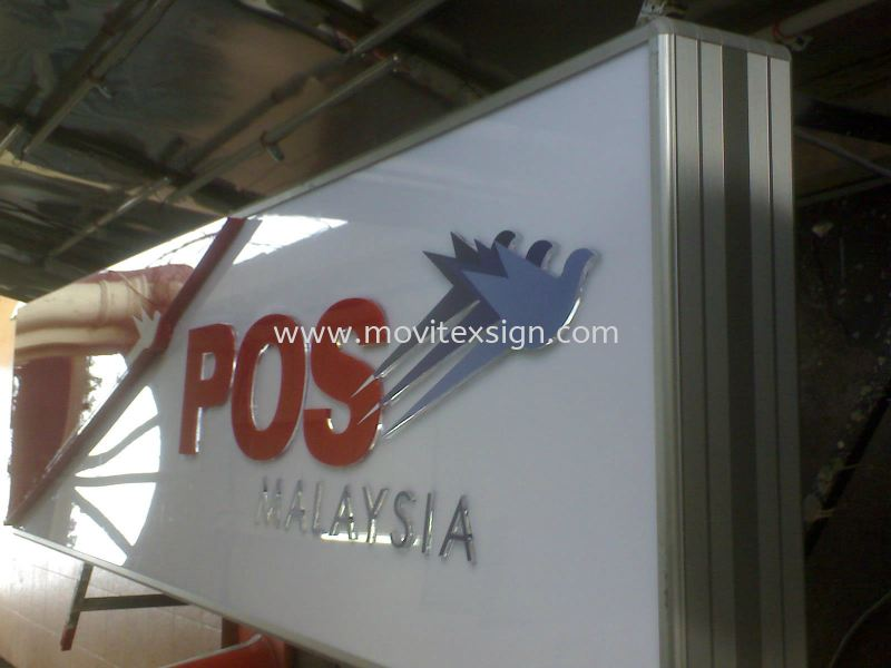 3D Lettering with LED Light Johor Bahru (JB), Johor, Malaysia. Design, Supplier, Manufacturers, Suppliers | M-Movitexsign Advertising Art & Print Sdn Bhd