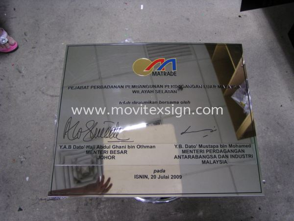 opening ceremony board or launching board stainless steel etaching  Ceremonial Plaque Johor Bahru (JB), Johor, Malaysia. Design, Supplier, Manufacturers, Suppliers | M-Movitexsign Advertising Art & Print Sdn Bhd