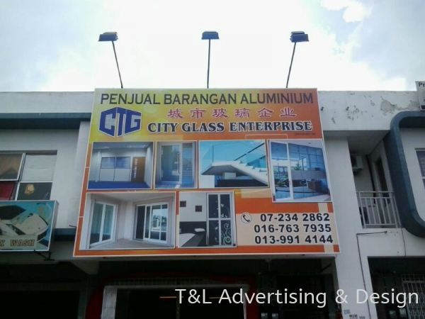 City Glass 20ft x 15ft UV PVC signboard with hollow structure frame PVC Signboard Johor Bahru (JB), Malaysia, Skudai Supplier, Supply, Design, Install | T & L Advertising & Design