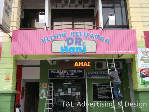 Poliklinik Dr Hani 4ft x 20ft with pvc foam box up logo Spandrel Signboard Johor Bahru (JB), Malaysia, Skudai Supplier, Supply, Design, Install | T & L Advertising & Design