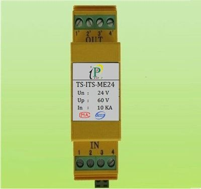 RS485-Line-Surge-Protector-TS-ITS-ME5-12-24- Lightning Surge Protection Shah Alam, Selangor, Kuala Lumpur, KL, Malaysia. Supplier, Provider, Suppliers, Supply | Safe Sense Sdn Bhd