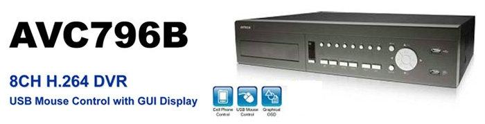 AVC796B DVR (AV Tech) CCTV SYSTEM Johor Bahru, JB, Johor. Supplier, Suppliers, Supplies, Supply   SCE Marketing Sdn Bhd