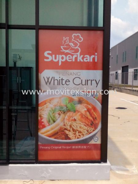 glass Products displaying food or Promotions Offer? ? Glass Display Johor Bahru (JB), Johor, Malaysia. Design, Supplier, Manufacturers, Suppliers | M-Movitexsign Advertising Art & Print Sdn Bhd