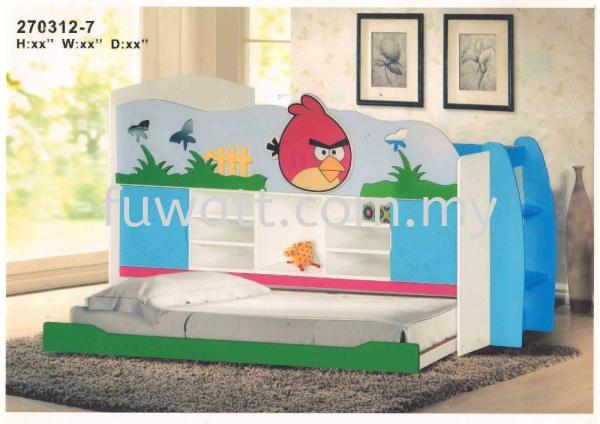 儿童套房  卧室   Supplier, Suppliers, Supply, Supplies | Fu Watt Furniture Trading Sdn Bhd