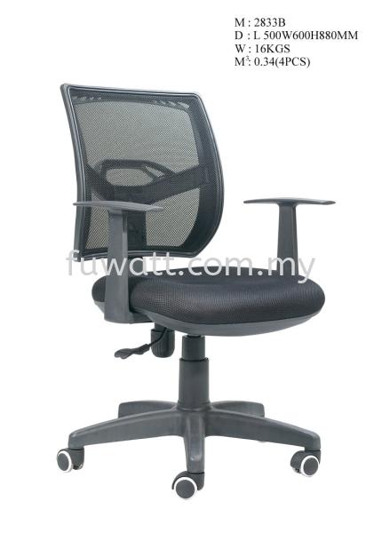 Chair STUDY ROOM AND OFFICE EQUIPMENT Kulaijaya, Johor, Johor Bahru (JB). Supplier, Suppliers, Supplies, Supply   Fu Watt Furniture Trading Sdn Bhd