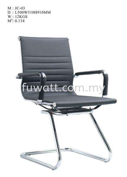 Chair STUDY ROOM AND OFFICE EQUIPMENT Kulaijaya, Johor, Johor Bahru (JB). Supplier, Suppliers, Supplies, Supply | Fu Watt Furniture Trading Sdn Bhd